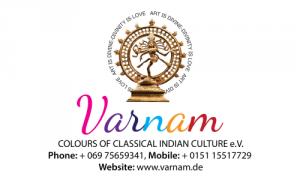 varnam_logo